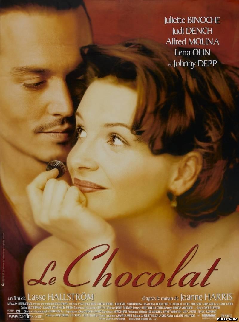 chocolat essay film